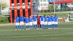 Левски срещу Спартак (Вн) за Купата на България, ясен е съперникът и на ЦСКА