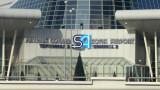 Русия спира полетите за своите туристи до България