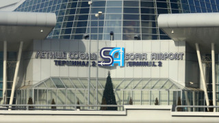 Полети от София до Северна Америка и Азия: Операторът на летището в столицата със стратегия за него