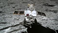 Китай и Русия ще изграждат космическа станция на Луната