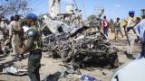 В Сомалия убиха 20 ислямисти
