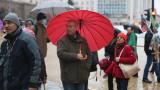 Малка група демонстранти отново блокира Орлов мост