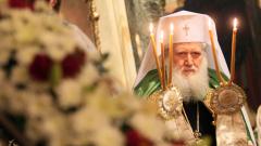 Патриарх Неофит с прочувствено слово към миряните