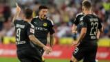 Борусия започна с драматичните обрати още във втория кръг от новия сезон