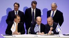 Гърция, Израел и Кипър подписаха за газопровода EastMed
