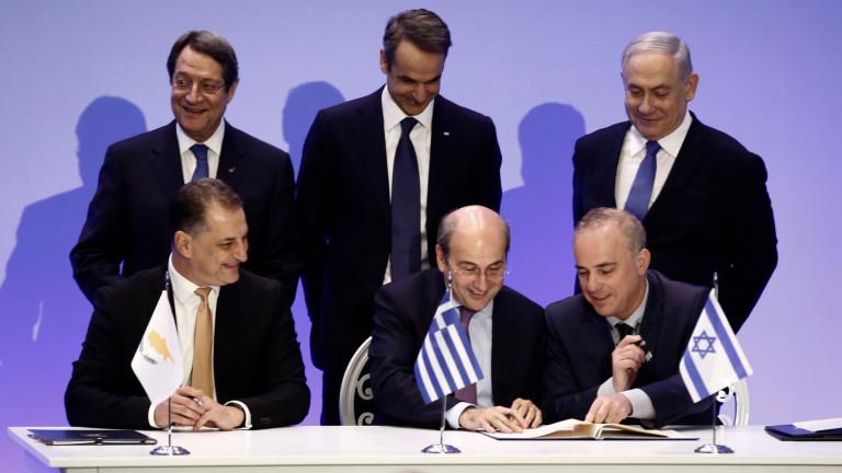 Министрите на енергетиката на Гърция, Израел и Кипър подписаха в