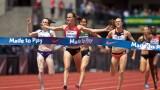 Първенството на САЩ по лека атлетика е отменено за първи път от 144 години