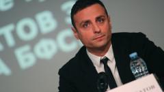 Бербатов към Михайлов: Ако има морал, да си оттегли кандидатурата за президент на БФС!
