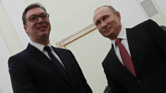 Сърбия се превръщала в агресивен проводник на интересите на Русия на Балканите