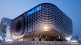 Samsung отчита рекордна печалба четвърто тримесечие подред