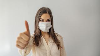 Как да не ни излизат пъпки от носенето на маска