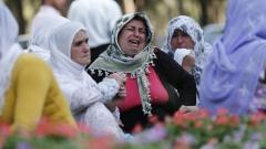 """Ердоган убеден, че """"Ислямска държава"""" е окървавила сватбата в Газиантеп"""
