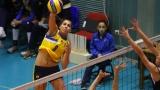 Марица показа, кой е най в дамския волейбол