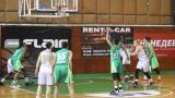 Берое спечели първата си Купа на България при жените