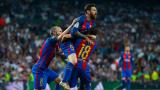 Гениално! Лео Меси с 500 гола за Барселона