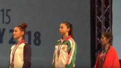 Нов български триумф на Европейското първенство по вдигане на тежести в Милано!