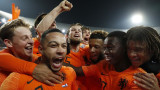 Холандия победи Франция и завърза интригата в Групата на шампионите