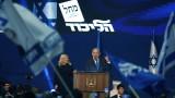 Израелците да не се ръкуват, призова Нетаняху