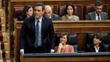 Парламентът на Испания не подкрепи Педро Санчес за ново правителство