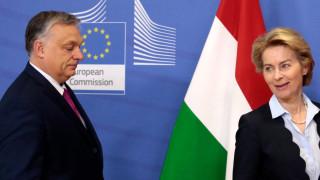 ЕС забавя с 2 месеца преговорите за възстановяване на Унгария заради ЛГБТ и върховенство на закона