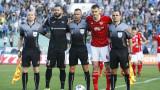 Символичният домакин в дербито никога не печели, когато съдия е Ивайло Стоянов