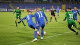 Арда и Лудогорец завършиха 2:2 в мач от еfbet Лига