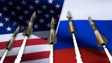 """Русия обвинява САЩ в """"обмислянето на ядрен конфликт"""""""