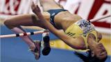 Българските атлетки трети на Балканите
