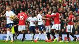 Манчестър Юнайтед - Тотнъм 1:0, гол на Марсиал!