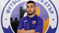 Александър Георгиев: Надявам се да се докажа в Етър, за да се върна в ЦСКА