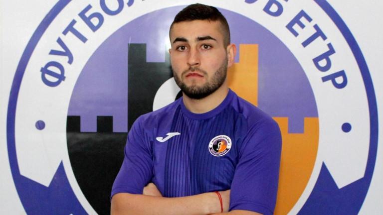 Александър Георгиев, който ще доиграе сезона в Етър като преостъпен