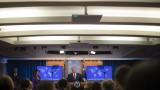 Помпео: САЩ няма да позволят на Иран да се сдобие с ядрени оръжия