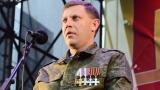 Сепаратистите в Донецк обвиниха Запада, че е помогнал за убийството на Захарченко