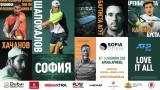 Вижте официалното видео за супертурнира Sofia Open 2020