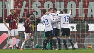 Аталанта попари Милан в добавеното време