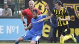 Васил Панайотов: Ако играем финал за Купата на България, сме длъжни да спечелим