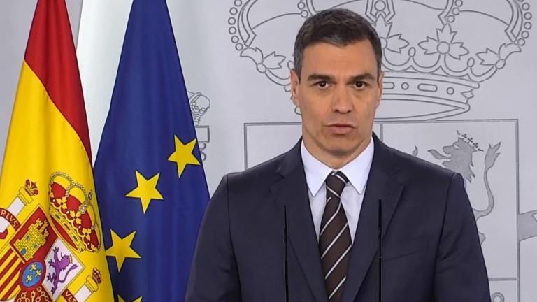 Премиерът на Испания Педро Санчес проведе пресконференция в събота следобед,