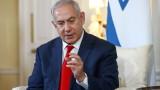 Режимът на Асад повече не е имунизиран от отмъщение, заплаши Нетаняху