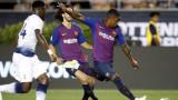 Барселона стартира с успех участието си на International Champions Cup