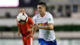 Левски проявява интерес към румънския защитник Стелиано Филип