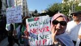 Хиляди алжирци на протест срещу властта