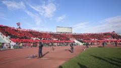 Вижте хореографията на публиката на ЦСКА в дербито