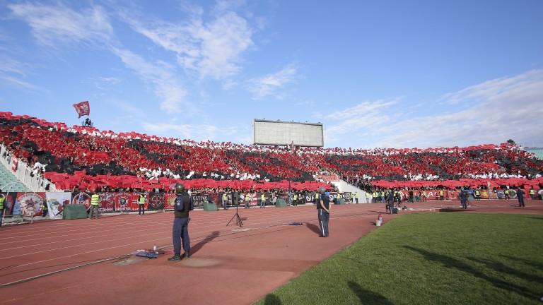 Организираните фенове на ЦСКА се обърнаха с апел към отговорните