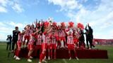 Официално наградиха Царско село за титлата във Втора лига