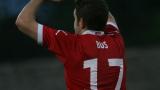 Буш става най-скъпоплатеният футболист на ЦСКА