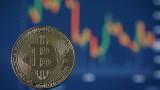 Bitcoin покори нов рекорд, става част от най-големия борсов фючърс
