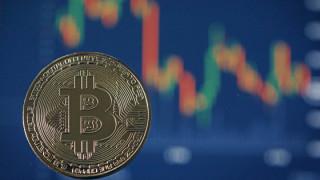 Bitcoin падна под границата от $7500