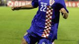 Чачич вика 32-годишен срещу България