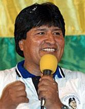 Боливия не признава паралелното ръководство, наложено в Кочабамба