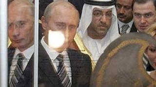 Путин заплаши западните инвеститори